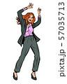 Dancing business woman. Disco dance club music 57035713