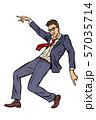 Dancing businessman. Disco dance club music 57035714