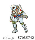astronaut step forward. space exploration 57035742