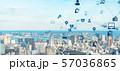 都市とネットワーク 57036865