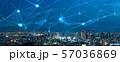 都市とネットワーク 57036869