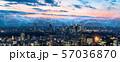 都市とネットワーク 57036870