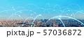 都市とネットワーク 57036872