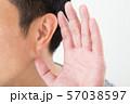 男性 耳 57038597