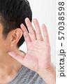 男性の耳 57038598