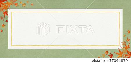 抹茶色の和紙-白和紙-紅葉の装飾-ホワイトボード 57044839