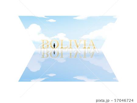 Bolivia Travel Logo 57046724