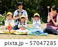 公園でお弁当を食べる園児 57047285