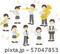 吹奏楽部 57047853
