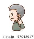 補聴器を着けている男性 イラスト 57048917