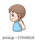 補聴器を着けている男性 イラスト 57048918