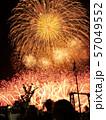 夏の花火大会① 57049552