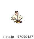 油の濃い食事 57050487