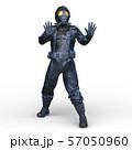 ガスマスクの男性 57050960