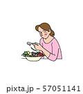 サラダにドレッシングをかける奥さん 57051141