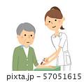 看護師と高齢者 採血 57051615