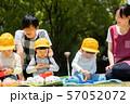 公園でお弁当を食べる園児 57052072