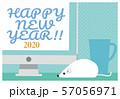 年賀状 デザイン 2020年 パソコンとマウス 57056971