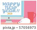 年賀状 デザイン 2020年 パソコンとマウス 57056973