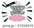 年賀状 サロン用 デザイン ポップ 57056978
