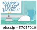 年賀状 デザイン 2020年 パソコンとマウス 57057010