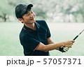 ゴルフ スポーツ 趣味 余暇 日本人ミドル男性 新緑 初夏 57057371