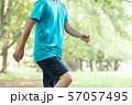 ウォーキング ランニング 健康 日本人ミドル男性 57057495