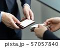 名刺交換をするビジネスマンの手元のアップ 57057840