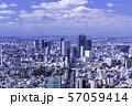 東京都市風景 渋谷方面 春 57059414