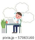 ノートパソコンを操作する男性 吹き出し 57063160