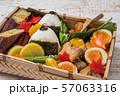 ピクニックのおべんとう Picnic lunch (outdoor bento) 57063316