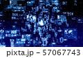 デジタルトランスフォーメーション 57067743