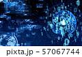 デジタルトランスフォーメーション 57067744