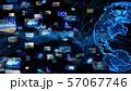 グローバルネットワーク 57067746