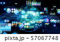 データとネットワーク 57067748