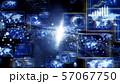 システム 57067750