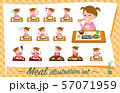 flat type Pink clothing girl_Meal 57071959
