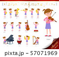 flat type Pink clothing girl_classic music 57071969
