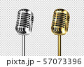 Vector 3d Realistic Retro Steel Silver and Gold Metal Concert Vocal Microphone Set Closeup Isolated 57073396