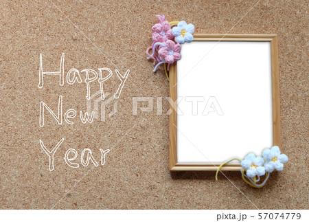 年賀状 Happy New Year 写真額縁フレーム(写真スペースあり) 57074779