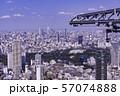 東京都市風景 六本木ヒルズ屋上からの眺め 57074888