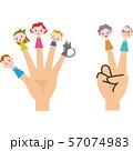 仲良し家族と三世代家族の指人形 57074983