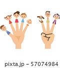 三世代家族の指人形 57074984