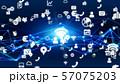 ネットワーク 57075203