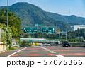 滋賀県 北陸自動車道から名神高速道路へ 米原ジャンクション 57075366