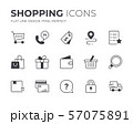 Shopping and Retail Icons Set 57075891