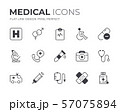 Healthcare and Medicine Icons Set 57075894