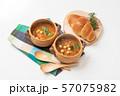 ひよこ豆のスープ  Moroccan chickpea beans soup 57075982