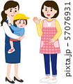 保育園の送迎 先生と親子 57076931