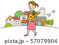 買い物 57079904